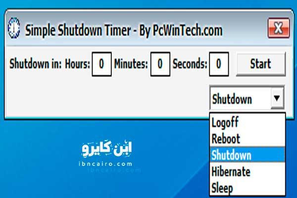برنامج shutdown timer