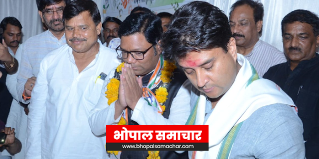 लोकेंद्र सिंह ने ज्योतिरादित्य सिंधिया को समर्थन दिया | Shivpuri News