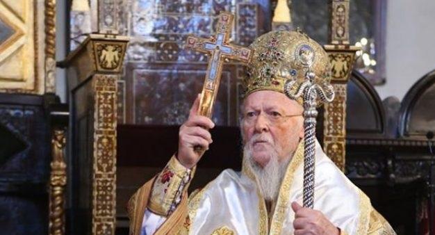 Πατριάρχης: Η μετατροπή της Αγίας Σοφίας σε τέμενος θα στρέψει εκατομμύρια χριστιανών εναντίον του Ισλάμ