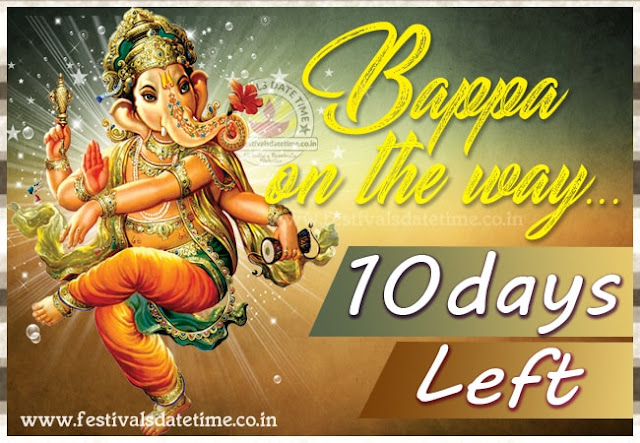 Ganesh Chaturthi Puja 10 Days Left Wallpaper