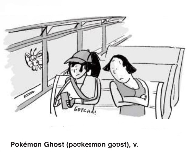 Pokemon Ghost, hongkabulary