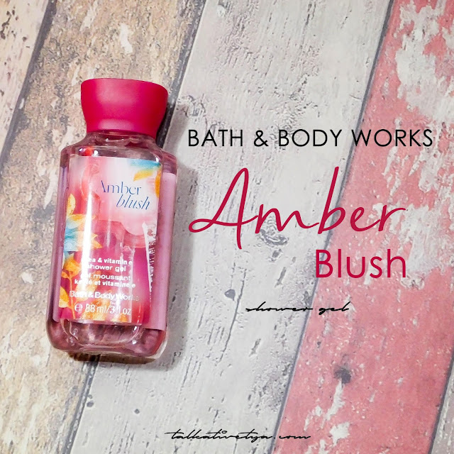 Bath and Body Works Amber Blush Showe Gel banner blog