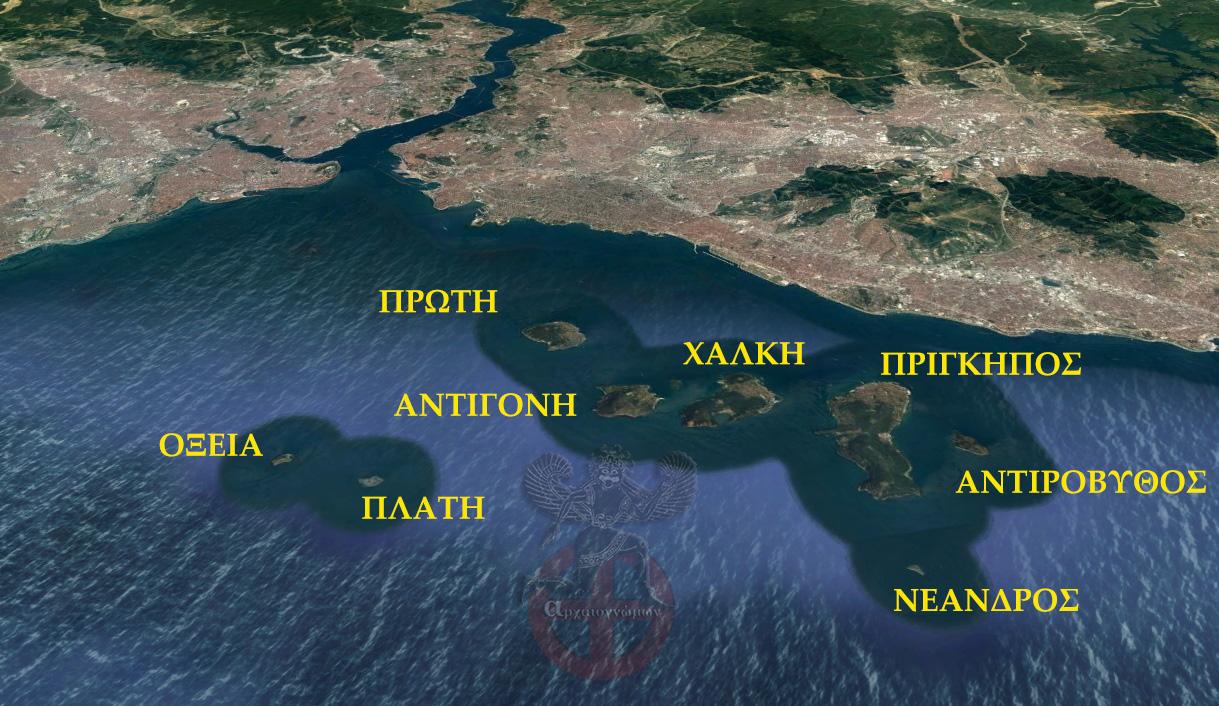 Η ιστορία των Ελληνικών νησίδων του Μαρμαρά