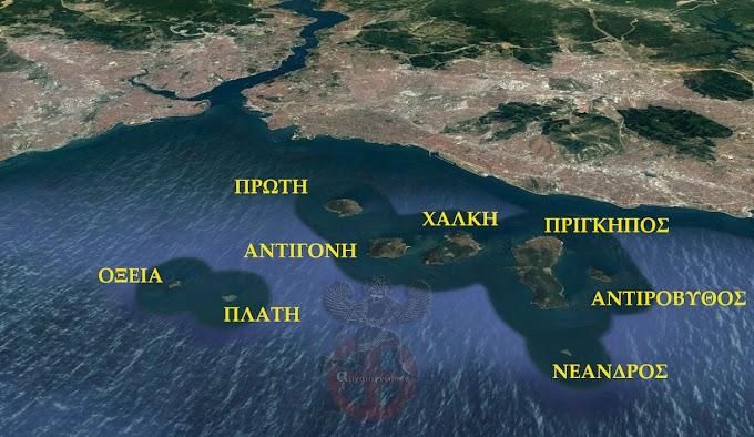 Σχέδιο εποικισμού «εξαπολύουν» οι Τούρκοι στα Πριγκηπονήσια- Η ιστορία των Ελληνικών νησίδων του Μαρμαρά