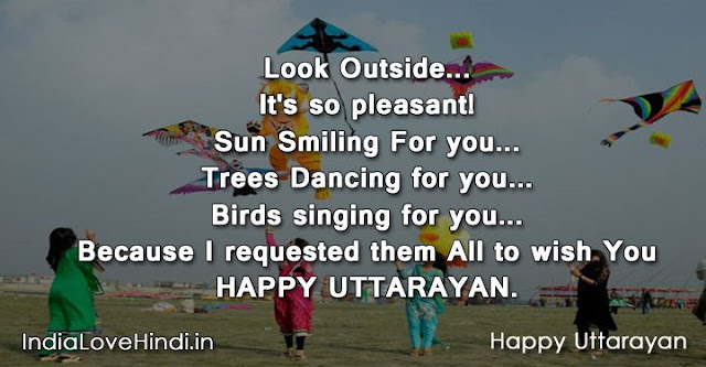 uttarayan wishes, uttarayan messages, uttarayan sms, uttarayan quotes, uttarayan shayari, uttarayan status, uttarayan kite photos, uttarayan festival images, uttarayan greeting cards, uttarayan pictures download