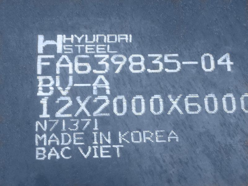 Thép tấm đóng tàu có đăng kiểm ABS, NK,BV-A,DNV