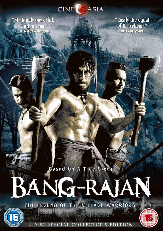 Asian blue movie catalog