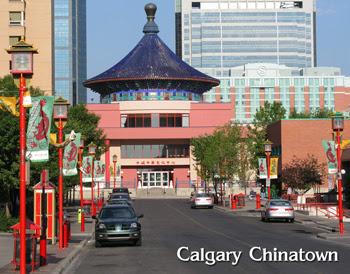 http://www.chinatownreport.com/p/chinatown-calgary.html