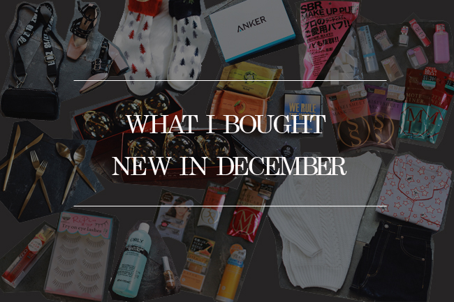 Japanese Fashion Blogger,Mizuho K,What i bought new in december,cosme,clothes,interior items,