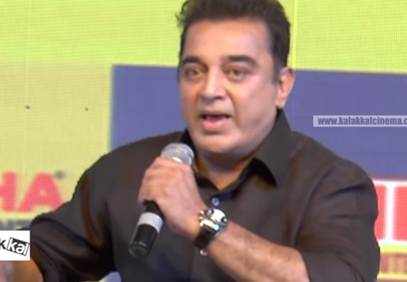 Kamal Hassan once again spoke in politics on Stage | TAMIL THALAIVAS Jersey Launch