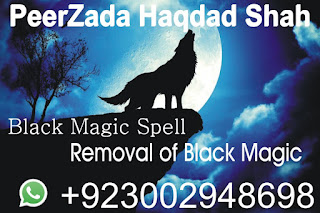 Online black magic