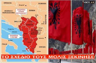 https://2.bp.blogspot.com/-rWIk1ch_KJg/VtL9AWTjFlI/AAAAAAAAZcQ/ilUr9M8GxzI/s1600/h-albania-diekdikei-mexri-thn-arta-iokh.jpg