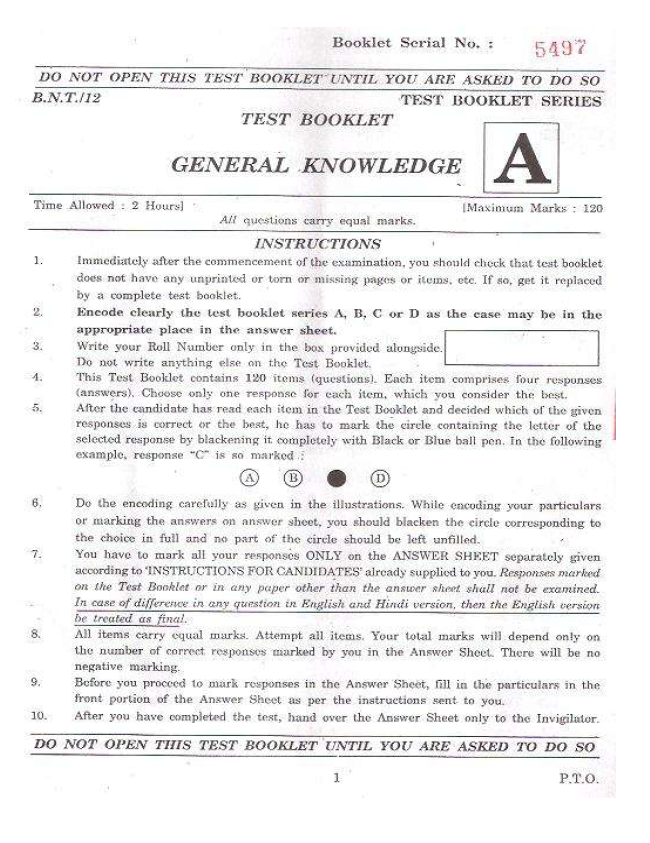 Ftce general knowledge essay