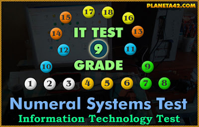 Бройни Системи Тест