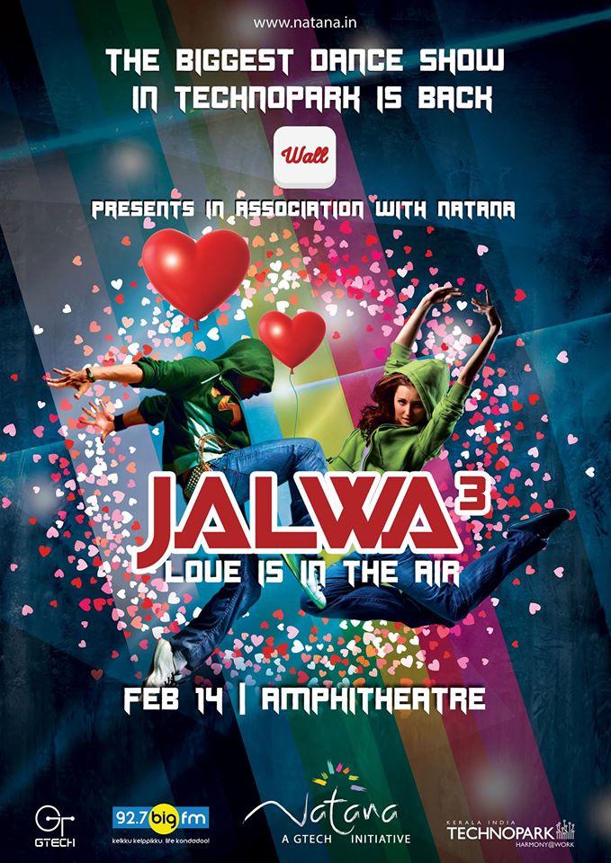 Dance show technopark - Jalwa season 3