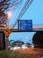 小田原まで38kmと表示のある道路標識