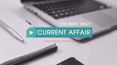 Current Affairs Updates - 14th February 2018