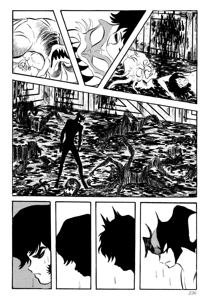 DevilMan chapter 5 trang 12