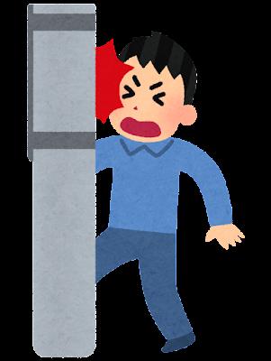 電柱にぶつかる人のイラスト