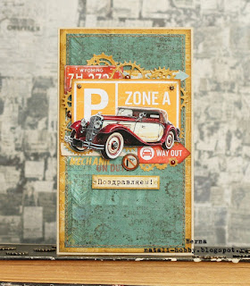 открытка для мужчины, открытка для молодого человека, открытка поздравляю, открытка ручной работы, скрапбукинг