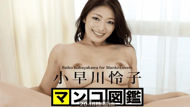 Jav Stream HD Reiko Kobayakawa Masturbation