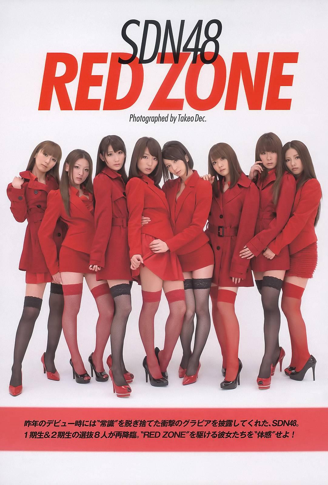 red zone togel hari ini