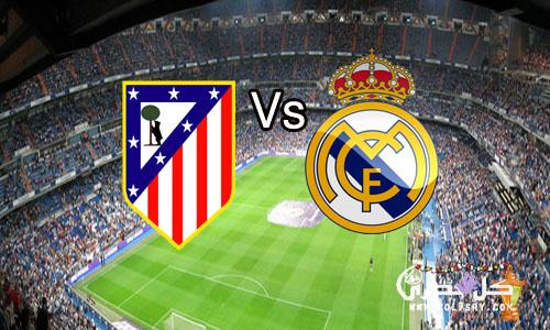 نتيجة مباراة ريال مدريد واتلتيكو مدريد اليوم 2-5-2017 فوز الريال 3-0 في ذهاب نصف نهائي دوري الابطال
