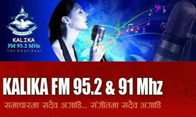 Kalika FM