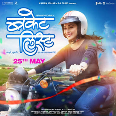 Bucket List 2018 Full Marathi Movie Download
