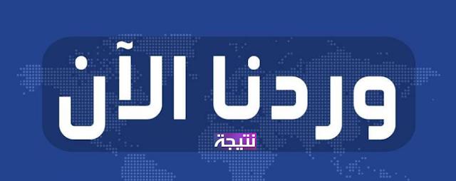 قوات الجيش والشرطة تحاصر مجموعة أرهابية جنوب العريش
