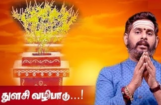 Aanmeega Thagavalgal | Magesh Iyer 25-05-2020 Puthuyugam Tv