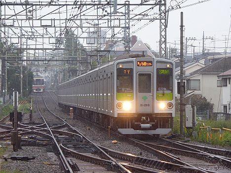 京王電鉄 区間急行 京王多摩センター行き3 都営10-000形250F・260F