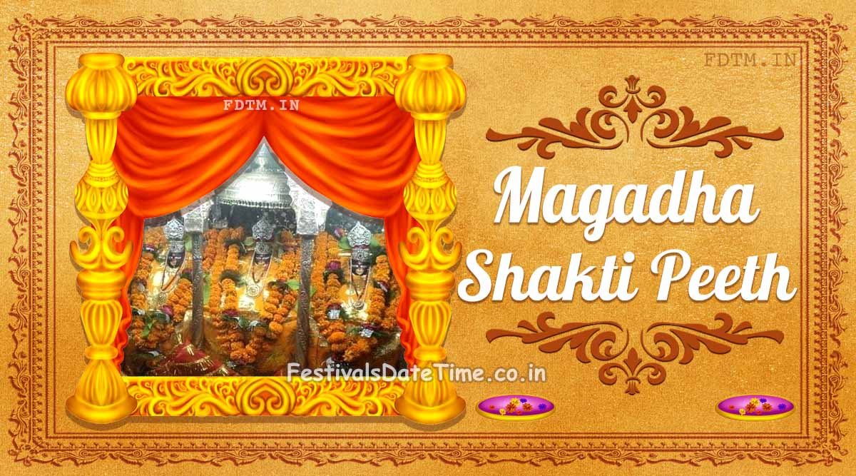 Magadha Shakti Peeth, Patneshwari Devi, Patna, Bihar, India: The Shaktism