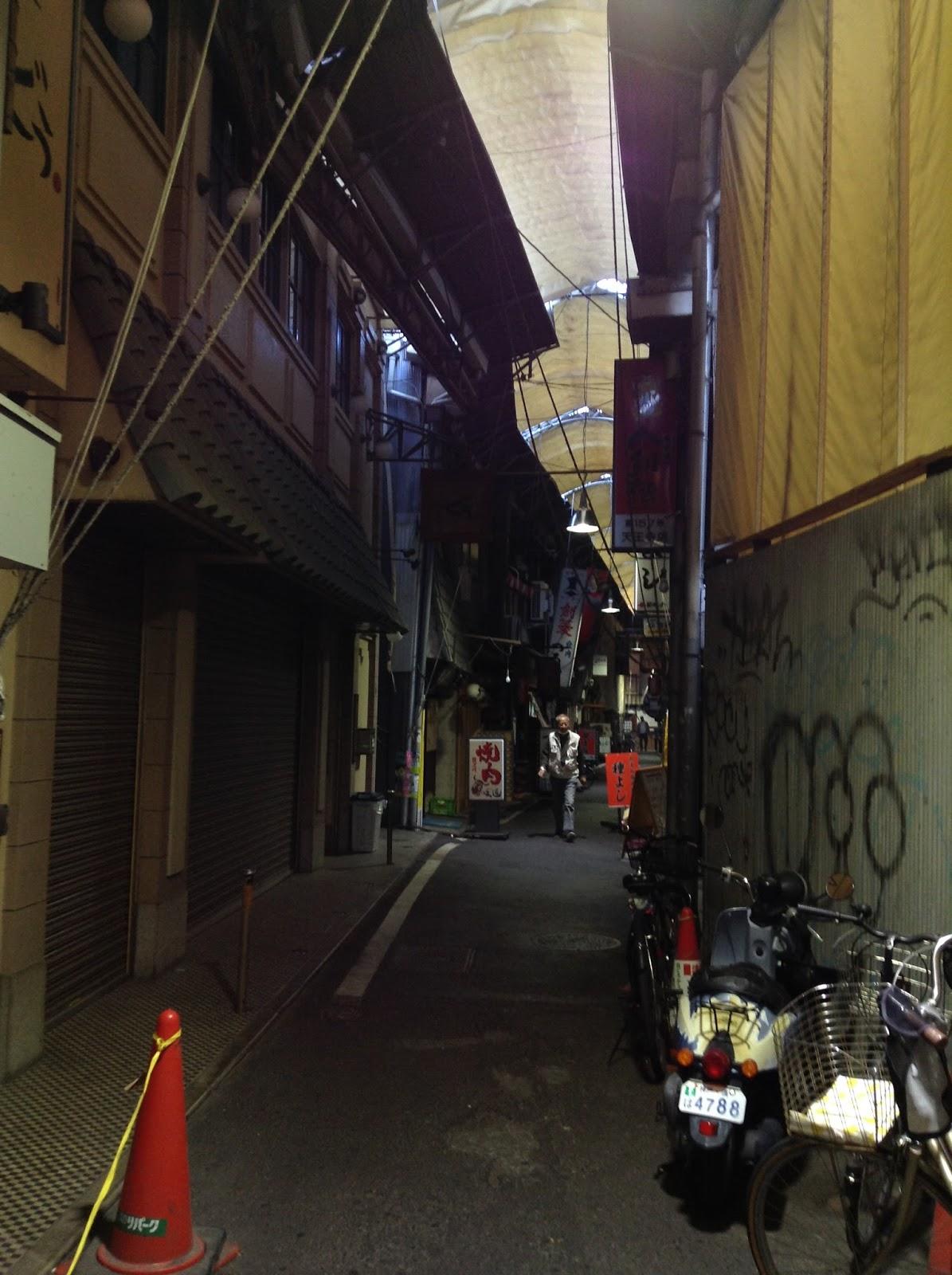 Japanese alley ennoji Osaka