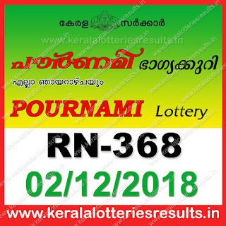 "keralalotteriesresults.in, ""kerala lottery result 2 12 2018 pournami RN 368"" 2nd December 2018 Result, kerala lottery, kl result, yesterday lottery results, lotteries results, keralalotteries, kerala lottery, keralalotteryresult, kerala lottery result, kerala lottery result live, kerala lottery today, kerala lottery result today, kerala lottery results today, today kerala lottery result, 2 12 2018, 2.12.2018, kerala lottery result 02-12-2018, pournami lottery results, kerala lottery result today pournami, pournami lottery result, kerala lottery result pournami today, kerala lottery pournami today result, pournami kerala lottery result, pournami lottery RN 368 results 2-12-2018, pournami lottery RN 368, live pournami lottery RN-368, pournami lottery, 02/12/2018 kerala lottery today result pournami, pournami lottery RN-368 2/12/2018, today pournami lottery result, pournami lottery today result, pournami lottery results today, today kerala lottery result pournami, kerala lottery results today pournami, pournami lottery today, today lottery result pournami, pournami lottery result today, kerala lottery result live, kerala lottery bumper result, kerala lottery result yesterday, kerala lottery result today, kerala online lottery results, kerala lottery draw, kerala lottery results, kerala state lottery today, kerala lottare, kerala lottery result, lottery today, kerala lottery today draw result"