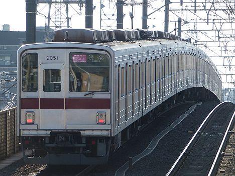 東京メトロ副都心線 通勤急行 渋谷行き 東武9000系