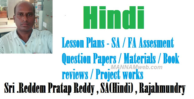 10 th Class Hindi material 0notes for A/B/C/D Grade students by Sri .Reddem Pratap Reddy ,SA(Hindi),Rajahmundry