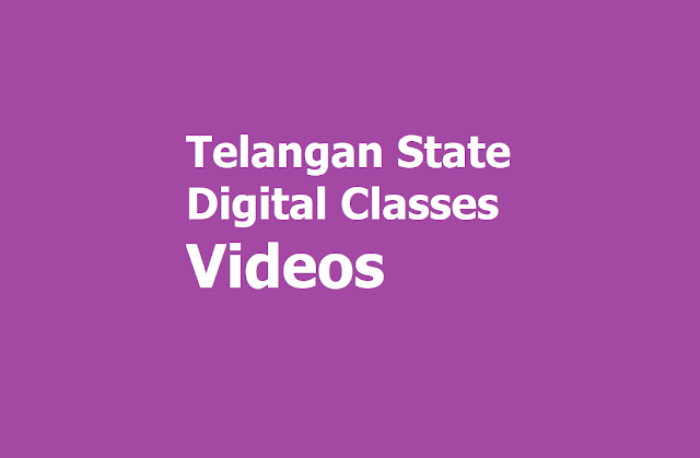 TS Digital Classes Videos - Subject, Class wise YouTube Links of Digital Lessons