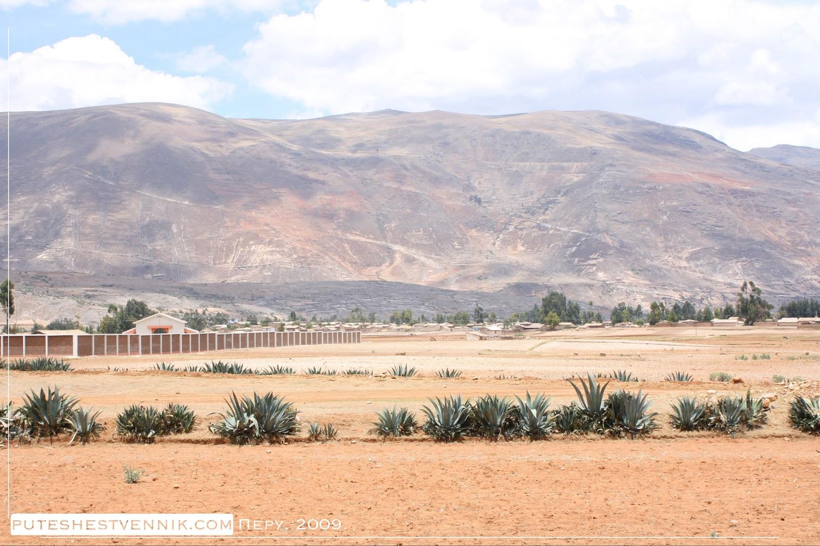 Поле и горы в Перу