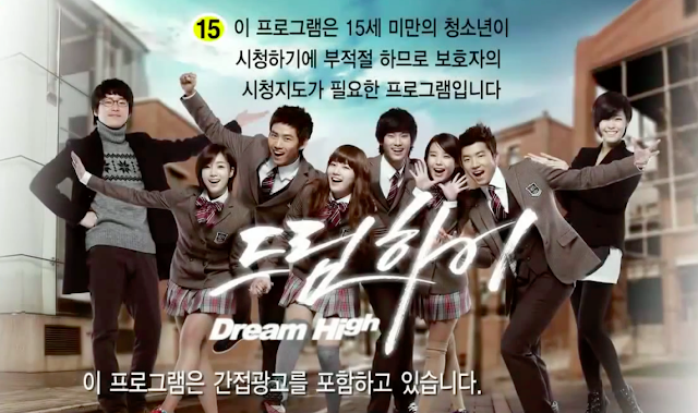 Korean drama Dream High starring Kim Soo Hyun, Taecyeon, Suzy, IU, etc.