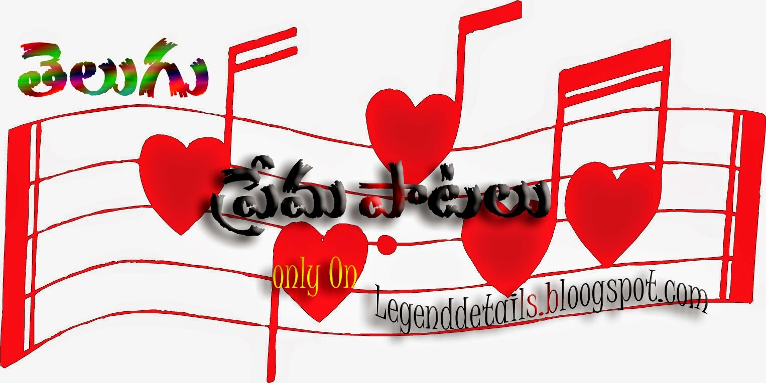 telugu love songs videos download