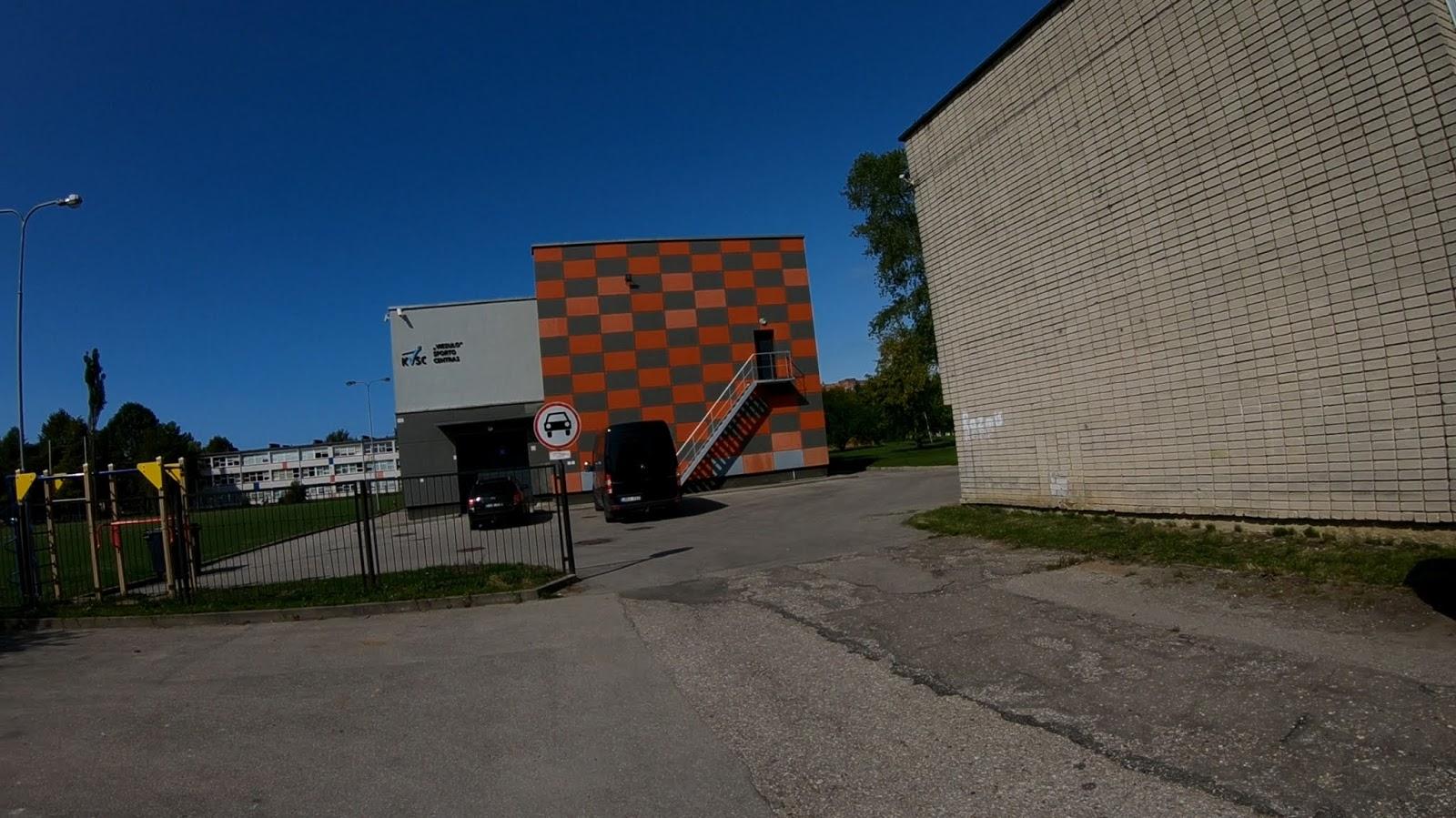 Спортивный центр Viesulas. 3 Фото