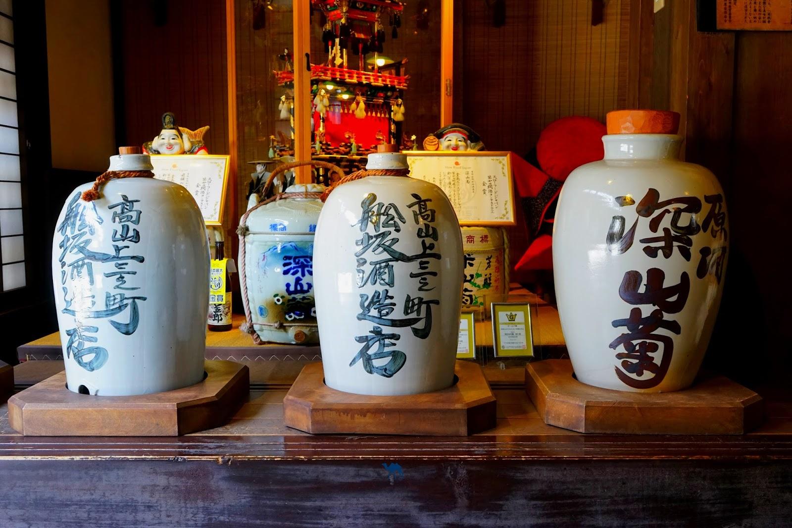 Entrée d'un distillerie de Saké Japonais Takayama - Le Chameau Bleu