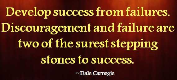 HD success quote
