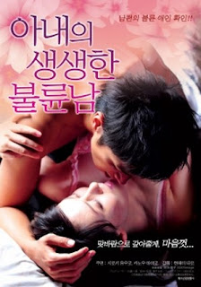 Lover of the wife (2013)