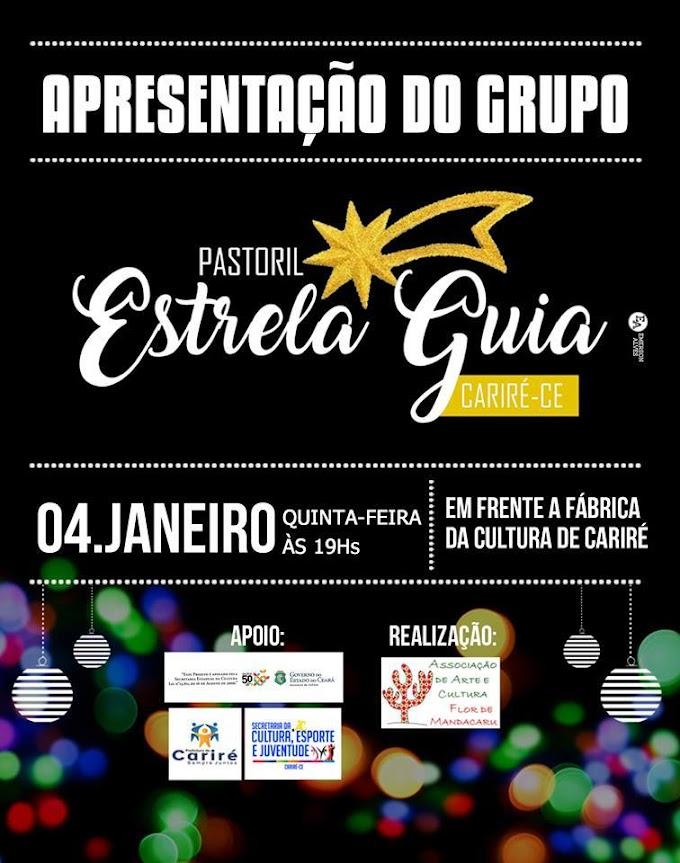 Hoje (4) será realizada apresentação do Grupo Pastoril Estrela Guia, às 19:00h, em frente à Fábrica de Cultura de Cariré-CE