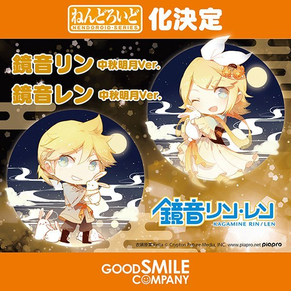 Rin & Len Kagamine Harvest Moon ver.
