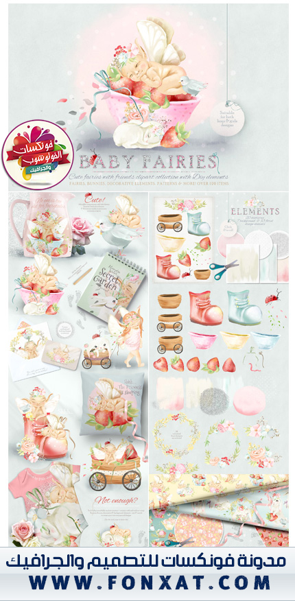 CM Baby Fairies Clipart Collection