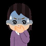 Sick hakike kimochiwarui woman