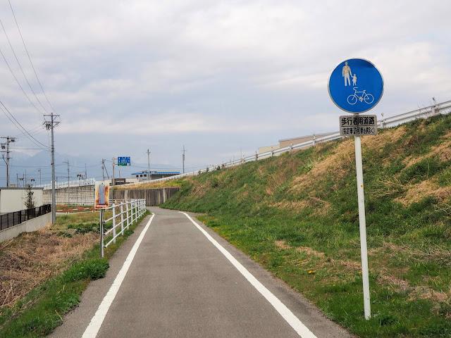 あづみ野やまびこ自転車道